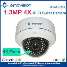Amovision Q1159 Onvif 2MP H.264 PTZ motorized Zoom vari focal fixed lens and high stability ip camera