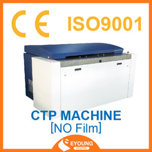 Similar Screen conventional ctp plate setter machine