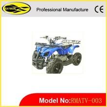 49cc mini atv mini quad (RMATV-003)