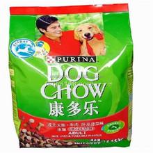 colorful aluminum foil dog treats packaging bag/pet food packaging bag/pet food plastic bag