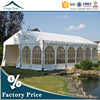 Guangzhou tent supply durable and cheap romantic party tent wholesale