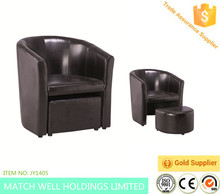 Hot sales leather sofa for home PU leather modern wooden tub chair