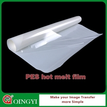 2015 qingyi Hot melt adhesive film with release paper