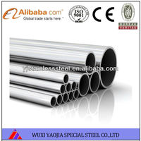 Professional SS 316L lightweight stainless steel tubing