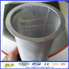 Fine Mesh Stainless Steel Strainers / Reusable K-cup Coffee Filter / Cold Brew Coffee Filter (free sample)