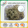 White willow bark extract free sample Chinese herb medicine natural Aspirin white willow extract pure salicin