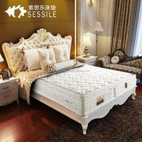 China supplier super quality high quality latex memory foam mattress