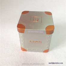 Recyclable feature tin case metal box tin can Wholesale custom printing high quality square mini metal storage box