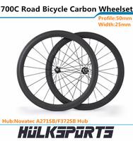 50mm Tubular carbon wheels of 25mm width Carbon road bicycle wheels 700c full carbon road bike wheelset