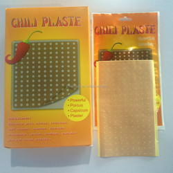capsicum rheumatism plaster muscle pain relief patch