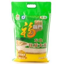 10kg with die cut plastic rice bag/rice packing bag