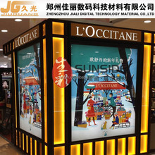 JGEFT220 outdoor advertising use 165 microns light box film