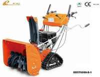 2014 new model snow cleaning machine