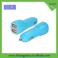 Mobile phone usb car charger 2 port wholesale with CE ROHS FCC approval