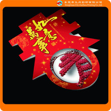 Everything Goes Well The Lunar New Year Greeting Card