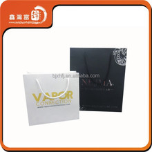 Branded retail wholesale paper shopping bag with handles