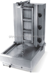 High quality Commercial stainless steel Gas kebab making machine