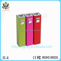 Mobile electronic emergency tools portable metal power bank 2600mah lipstick design