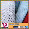 [Taiwan Yuan Peing] fine poly knitted fabric home textile