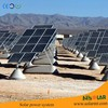 Hot sale 3kw solar power system for home and commercial use