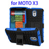 free sample phone case Silicone and PC cell covers for moto x3 with high quality