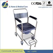 patient toilet commode wheelchair JL699S