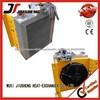 /p-detail/radiador-de-%C3%B3leo-hidr%C3%A1ulico-da-transmiss%C3%A3o-900003087309.html