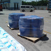 /product-gs/quality-quaternary-ammonium-salts-7173-51-5-ddac-60251826988.html