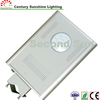 High Lumen Integrated solar street light price 12W solar garden light