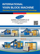 invest on conctruction building equipments