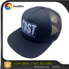 2015 Hot sale cotton 6 panels custom promotional 5 panel snapback hat cotton mesh brand golf cap