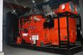 CE aprobó generador de turbina de gas natural