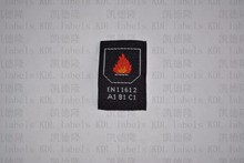 fire retardant embroidered patches for fireproofing material
