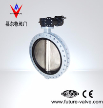 DN150 Cast Iron Flanged Butterfly Valve