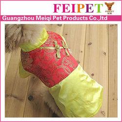 large dog clothes big dog clothes adult red dog costume