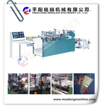Brand new drq-e600 flower bag making machine made in China