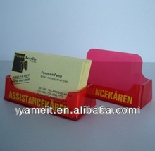 Red acrylic business card pocket