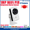 CMOS wireless wifi cheap price p2p mini ethernet camera