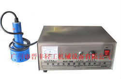 GLF-300a Manual Induction sealer