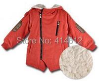 Куртка для мальчиков New style ZX135