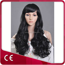 Fashion Synthetic Hair Wig Fast Delivery