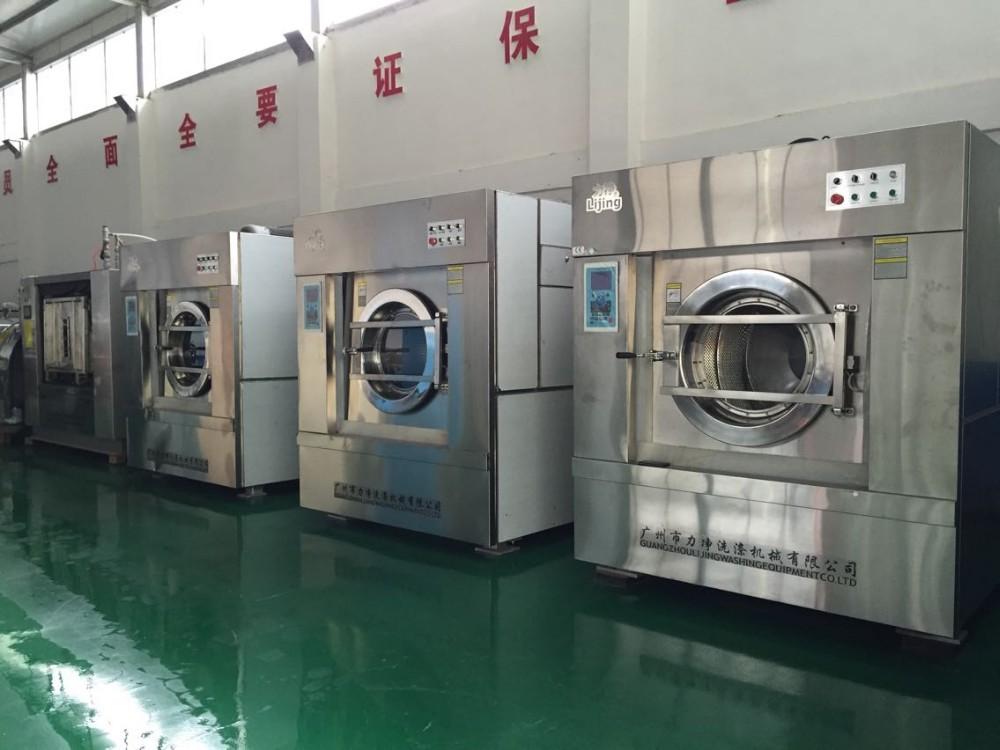 12kg Self Service Laundry Used Mini Washing Machine And