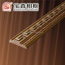 Baoxiang Frame 280A-G 7*1.3cm Wood Decorative Moulding
