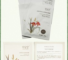 100% natural herbal formula,flower extract ,silky facial mask