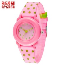 silicon watch strap couple lover wrist watch interchangeable watch