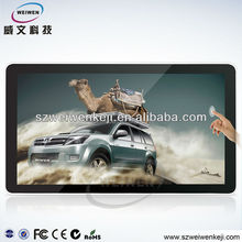 wall mounted advertising tv 1080p media player 32 inch lcd tv monitor with vga