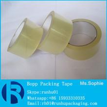 customize tape/custom shipping tape/customises sticky tape for carton sealing box