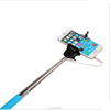 $1.2 Hot popular travel tripod,wired selfie stick for smartphones QC11