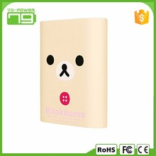 High quality portable famous brand mobile manual for power bank 12000mah