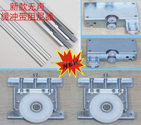 Best price sliding door pulley roller system